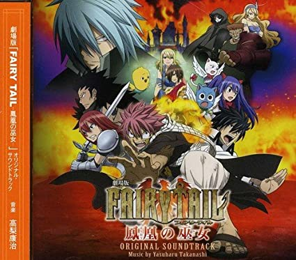 Fairy Tail Ger Sub Download