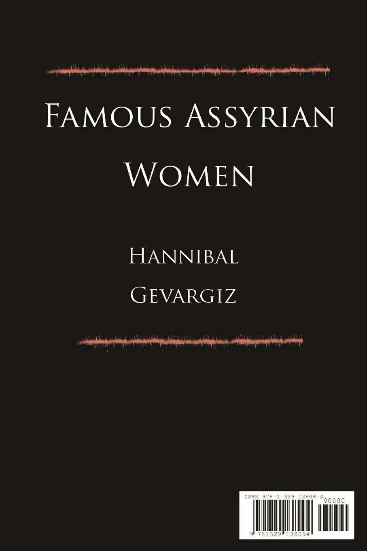 Famous Assyrian Women (Persian Edition)