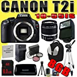 Canon EOS Rebel T2i 18 MP CMOS APS-C Digital SLR Camera w/ EF-S 18-55mm f/3.5-5.6 IS Lens DavisMAX LPE8 Battery/Charger Filter Kit External Flash Tripod 8GB Backpack Bundle, Best Gadgets