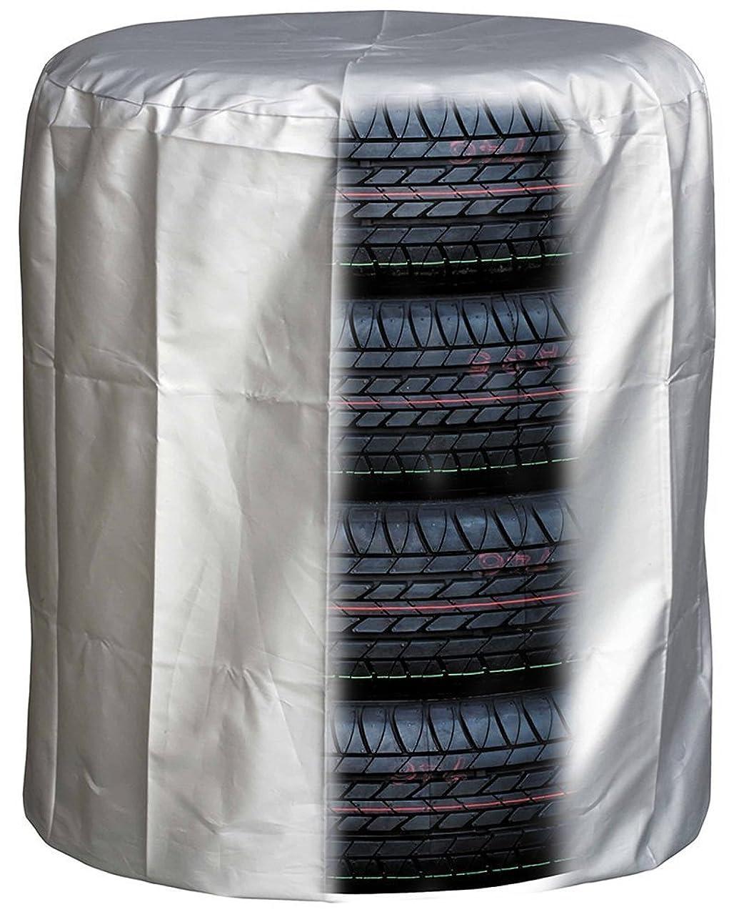 暴徒スケッチアルファベットPIRELLI(ピレリ) サマータイヤ Cinturato P1 205/55R16 91V