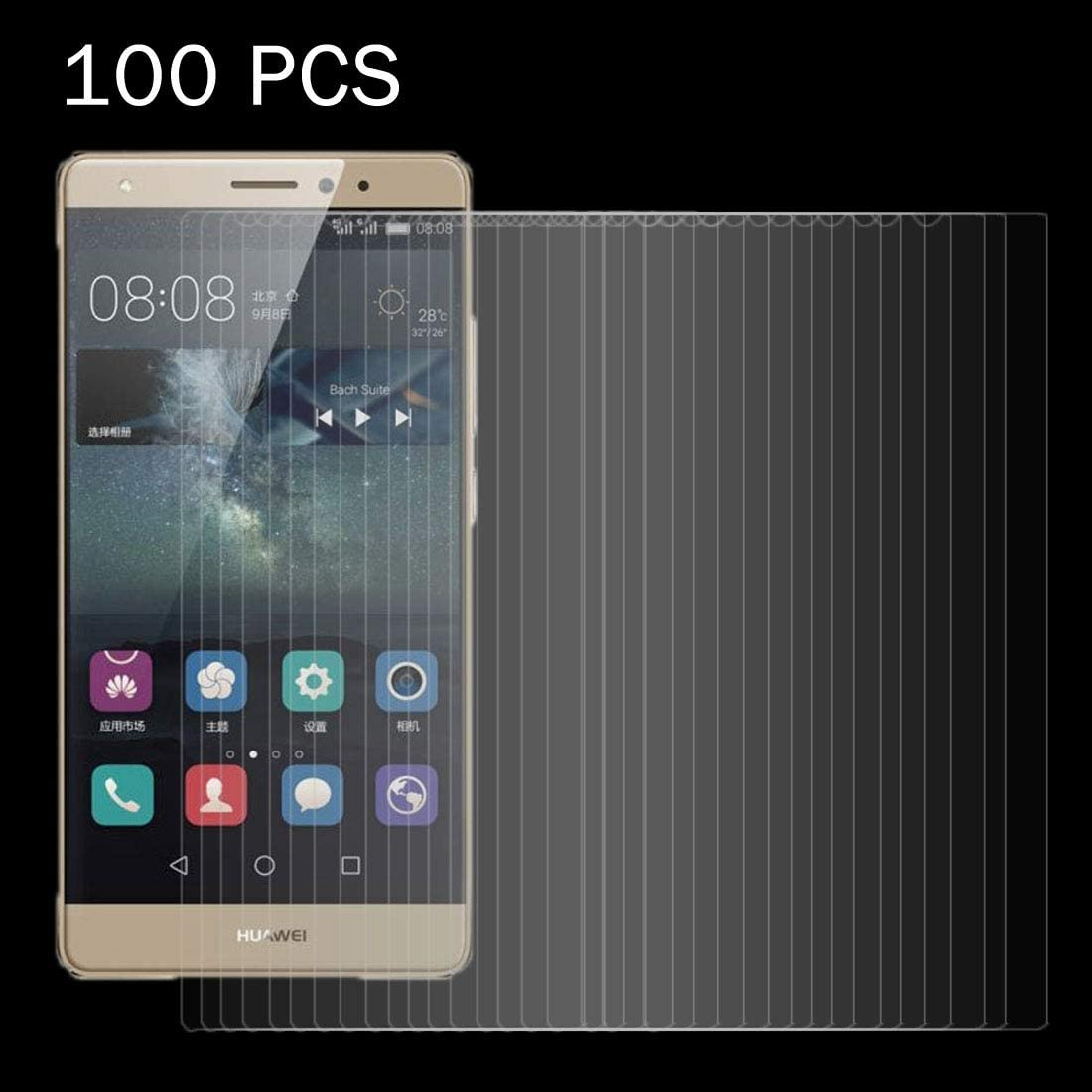 100 PCS for Huawei Mate S 0.26mm 9H Surface Hardness 2.5D Explosion-Proof Tempered Glass Screen Film Clear YINZHI Screen Protector Film