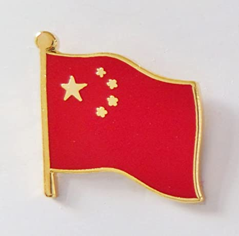 China Bandera Pin Insignia: Amazon.es: Hogar