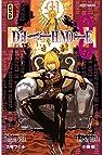 Death Note, Tome 8 par Ohba