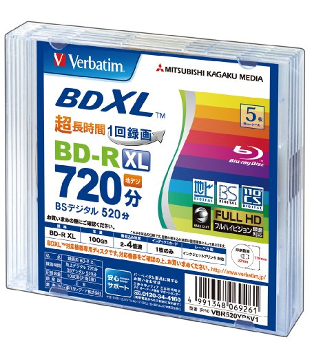 Verbatim Bluray 100gb BD-R XL Triple Layer 1-4x Speed Blu-ray Inkjet Printable by Verbatim