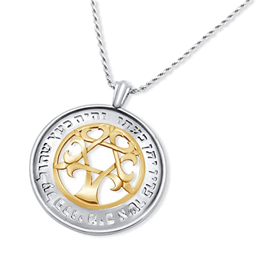 Amazon Com 925 Sterling Silver And Gold Kabbalah Star Of David Tree Of Life Necklace Handmade The tree of life is a diagram used in various mystical traditions. amazon com