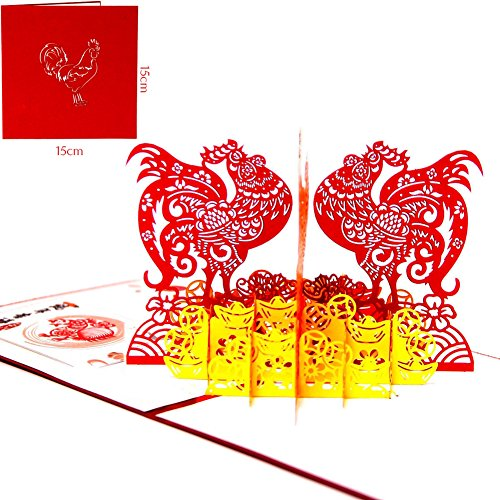 Paper Spiritz Pop up Father's Day Greeting Card from Kids Son Baby Daughter Lucky Rooster 3D Card Best Wishes Thank You Mom with Envelope Laser Cut Mother's Day Birthday Cards (Pack of 1)