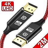 Displayport ディスプレイポート ケーブル DP ケーブル 2m 4K モニタ HDTV プロジェクター等対応(3840x2160 4K/60Hz:1920×1080 フルHD/144Hz)DP 1.2 対応 ブラック (2m)