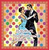 SHAKO DANCE -SHALL WE DANCE? KAYOKYOKU HEN(2CD)