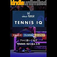 TENNIS IQ: TENNIS IQ (Japanese Edition)