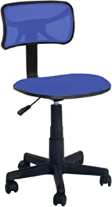 Urban Shop Swivel Mesh Task Chair, Royal Spice