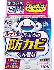 日亚:凑单品:LION 狮王 浴室除菌清洁烟雾剂 5g 457日元(约26.51元) 清理霉菌霉斑,打扫潮湿阴暗环境的好帮手~