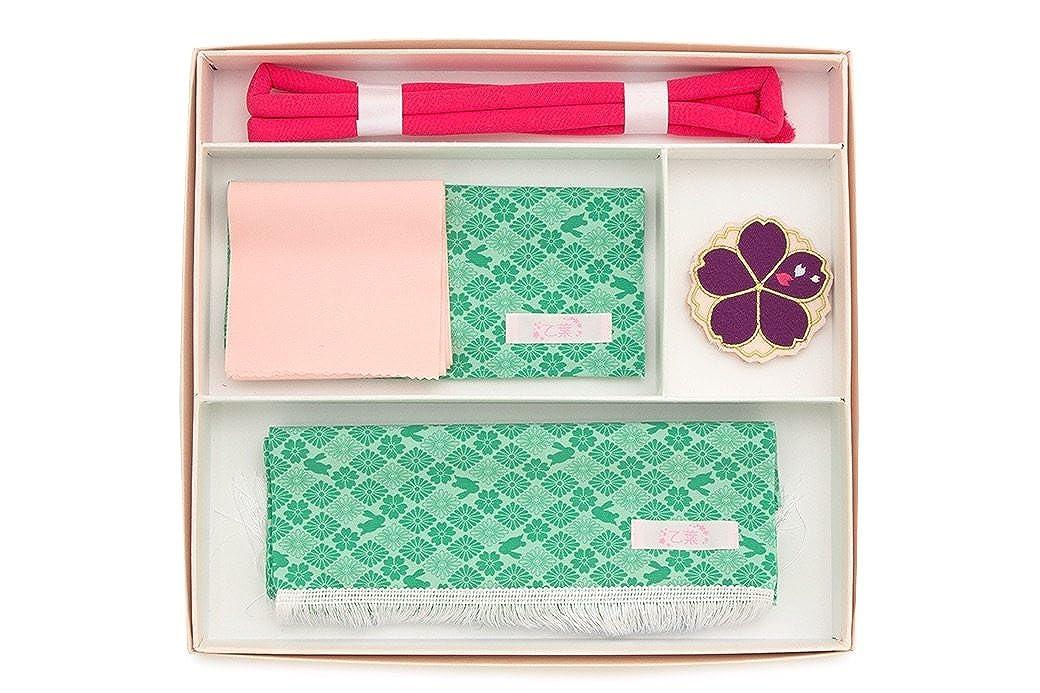 はこせこセット 乙葉(おとは) 緑 グリーン ピンク 兎 ウサギ うさぎ 菊菱 桜 (半衿帯揚げ帯締めしごき筥迫) 7歳 7才 七五三 筥迫セット 小物セット 女の子 日本製 B077P8PHJL