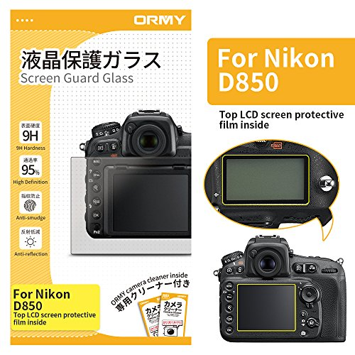 ORMY Tempered Glass Camera Screen Guard for Nikon D850