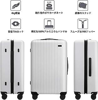 100L 大型 スーツケース 8輪 静音 国際線 超軽量