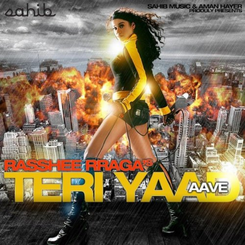 Jabhi Teri Yaad Song Downloadmp3: Amazon.com: Teri Yaad Aave: Aman Hayer Rasshee Rraga: MP3