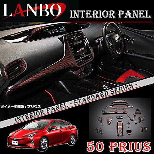 LANBO トヨタ 50系 プリウス専用 3D インテリアパネル 27ピースセット L50PRI 黒木目調 B07CNPSN45 黒木目調 黒木目調