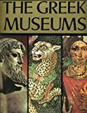 Greek Museums, Manolis Andronikos, 0892410051