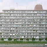 ATARASHII SEIKATSU