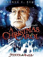 クリスマス・キャロル(1984年・アメリカ)
