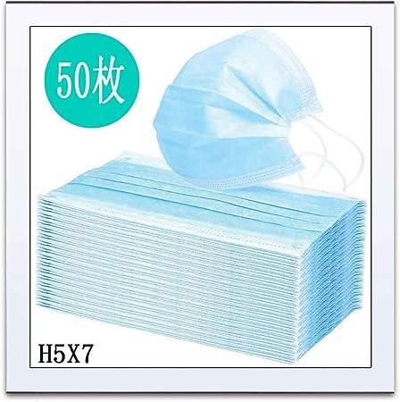 HTTRL 飛沫 pm2.5 対策 防護 超快適 高機能 不織布 使い捨て 50枚 H5X7