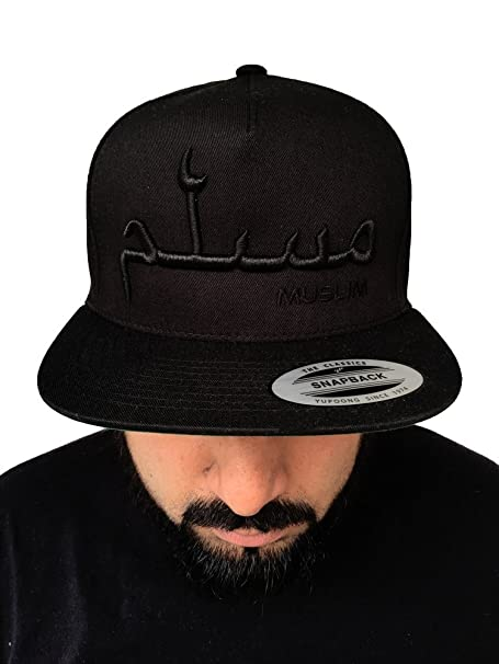 AHAD THE ONE Muslim Islamic Snapback Cap  Arabic Embroidery on Original  Flexfit Snapback Cap ( 067605a56e3c