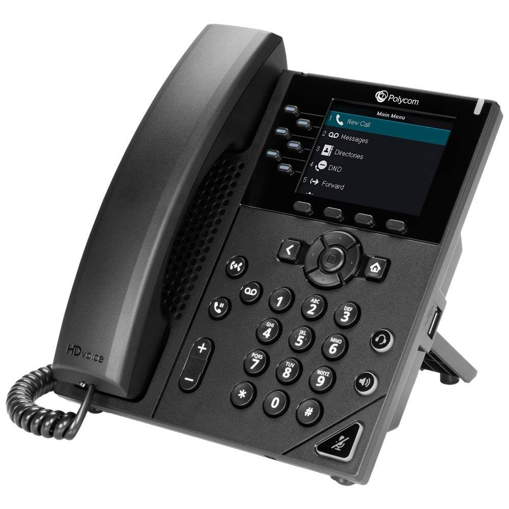 Polycom VVX 350 Business IP Phone (Power Supply Not Included)