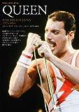 クイーン ライヴ・ツアー・イン・ジャパン 1975-1985 (シンコー・ミュージックMOOK)