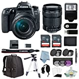 Canon EOS Rebel 77D Bundle With 18-135mm USM Lens + Advanced Accessory Kit – Includes EVERYTHING You Need To Get Started Review