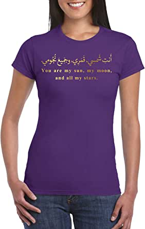 Purple Female Gildan Short Sleeve T-Shirt - Quote You are my sun, moon and all my tears - Gold design