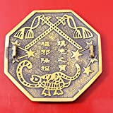 Big Feng Shui Brass Mirror Bagua Dragon and Tortoise Protection Charm 3.15'' + Gift Bag Y1073