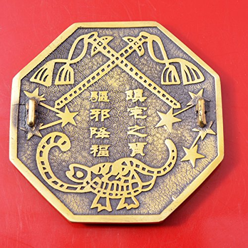 Big Feng Shui Brass Mirror Bagua Dragon and Tortoise Protection Charm 3.15'' + Gift Bag Y1073 by fengshuisale