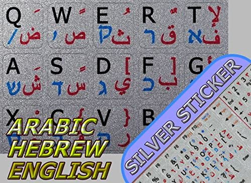 ARABIC HEBREW ENGLISH NOTEBOOK NON-TRANSPARENT SILVER KEYBOARD STICKERS
