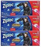 Ziploc Storage Slider Bags, Quart, 30 Count, Pack