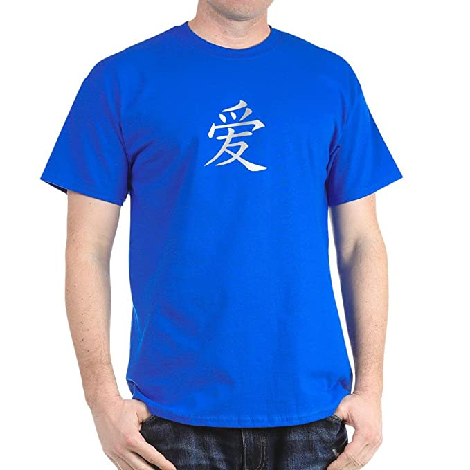 Amazon Cafepress Chinese Symbol For Love 100 Cotton T Shirt