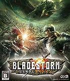 ブレイドストーム 百年戦争&ナイトメア - XboxOne