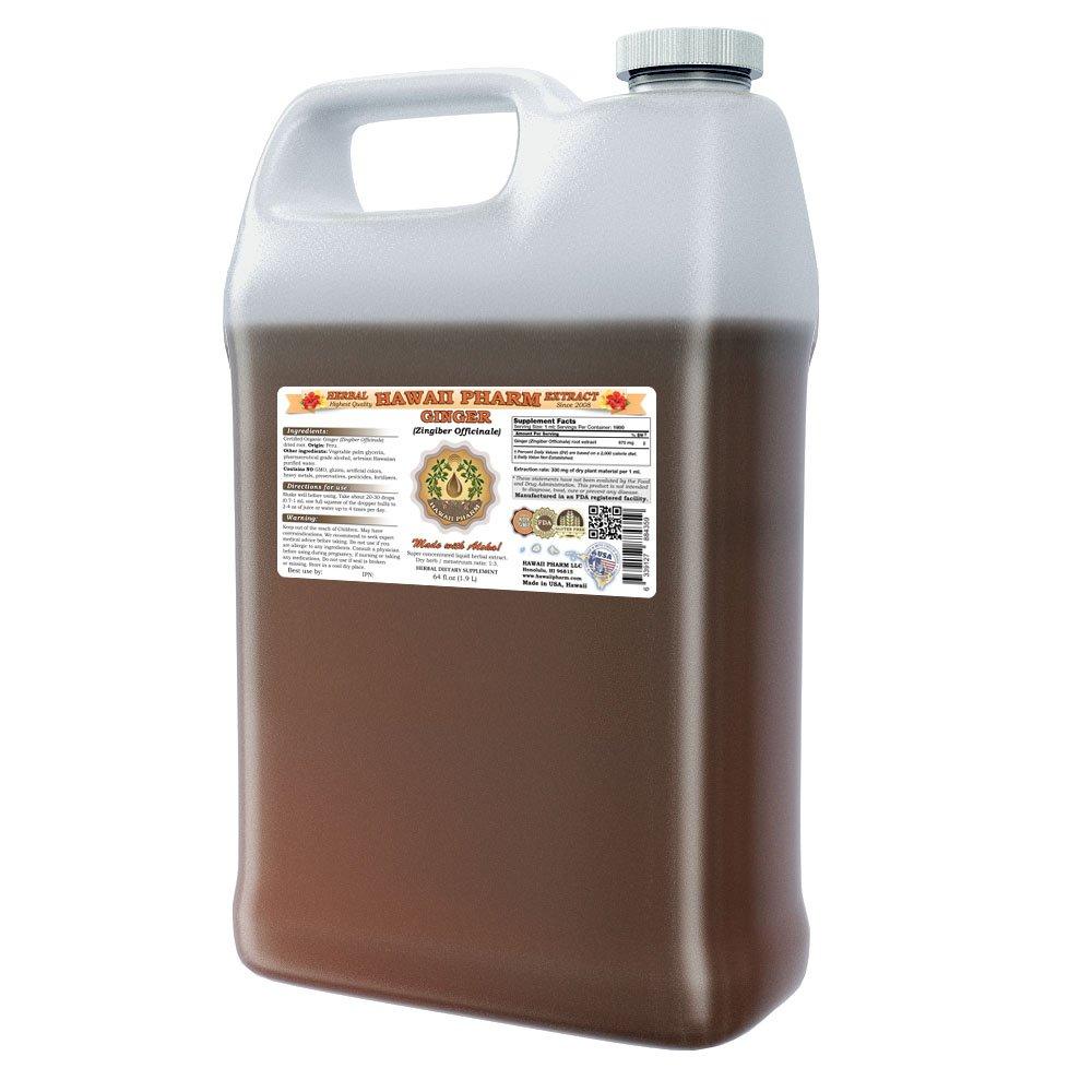Ginger Liquid Extract, Organic Ginger (Zingiber officinale) Tincture 64oz