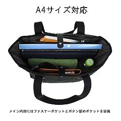 Tonic Tote Bag S 891-05338: Black