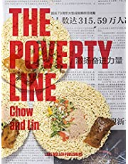 Stefen Chow & Huiyi Lin: The Poverty Line