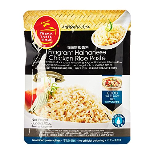 Prima Taste Singapore Fragrant Hainanese Chicken Rice Paste, 80g, (Pack of - Rice Paste