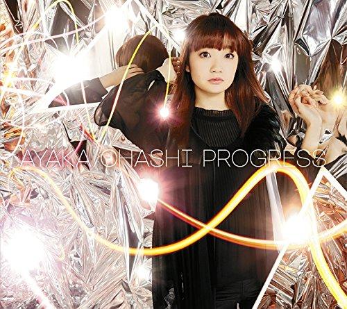 PROGRESS (初回限定盤)