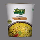 Zappy Instant Indori Poha Pack of 3 (60 Gm Each)