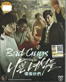 BAD GUYS - COMPLETE KOREAN TV SERIES DVD BOX SET (1-11 EPISODES)