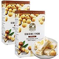 台湾糖之坊 夏威夷果仁牛轧糖(原味)120g*2(台湾进口)