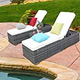 Do4U 3 Pcs Outdoor Patio Synthetic Adjustable Rattan Wicker Furniture Pool Chaise Lounge Chair Set with Table (9003-Grey)