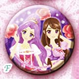 Aikatsu! Buttons collection / F (japan import)