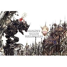 "CGC Huge Poster - Final Fantasy VI Art PS1 PS2 PSP Nintendo SNES DS GBA - FVI001 (24"" x 36"" (61cm x 91.5cm))"