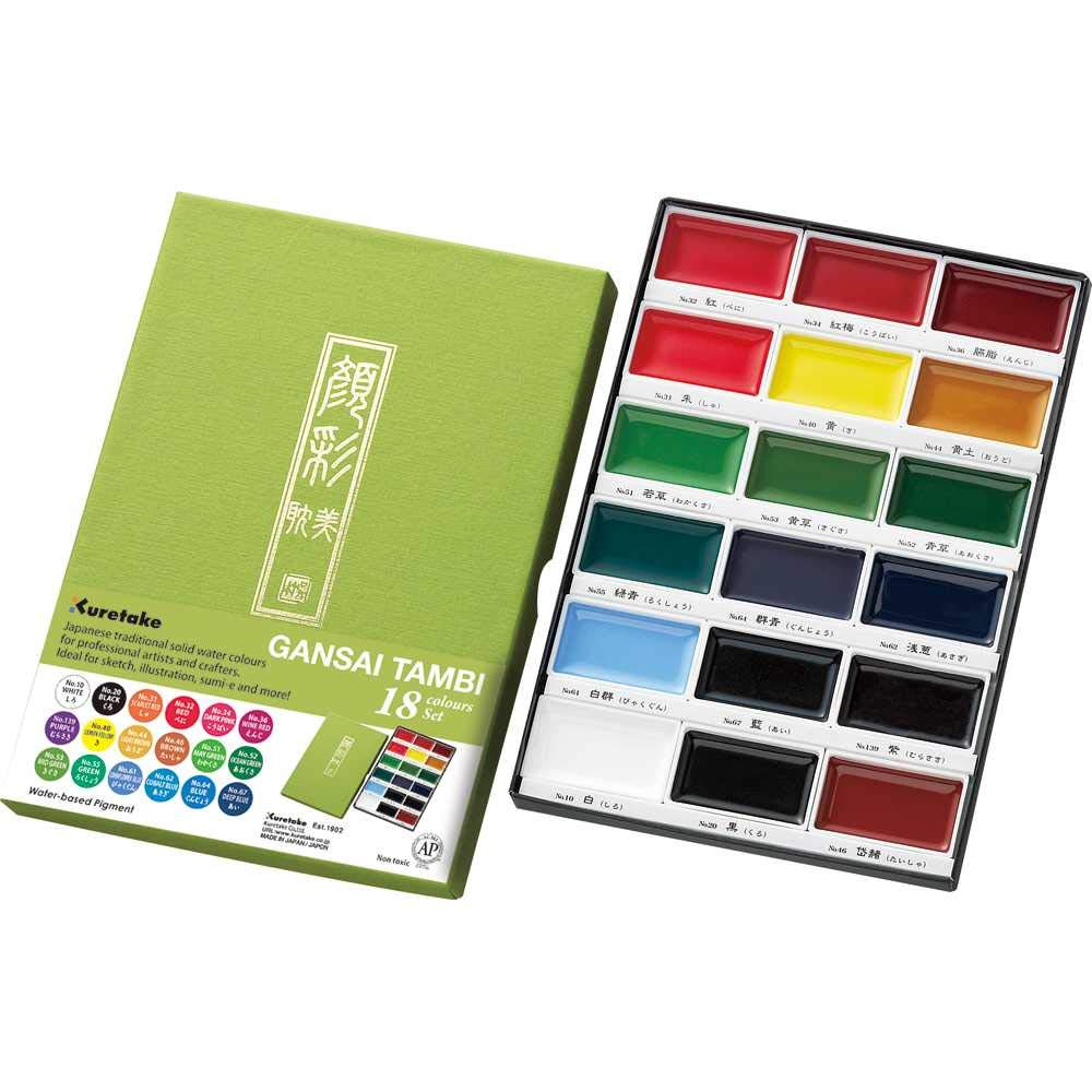 Kuretake MC20/18V Watercolor set, 18 Colors