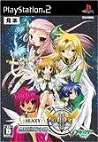 Galaxy Angel II: Mugen Kairou no Kagi [Japan Import]