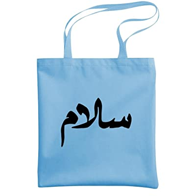 - SALAAM - muslim islam greeting peace - Heavy Duty Tote Bag
