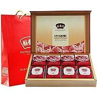 稻香村 八月十五花月圆中秋月饼礼盒400g(gift box)